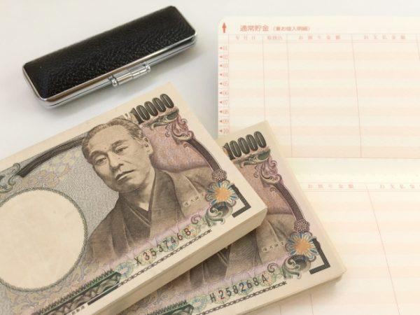 日本政策金融公庫の金利